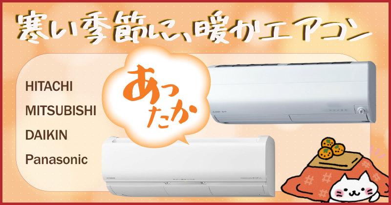 bn_kasituki_800x420.jpg