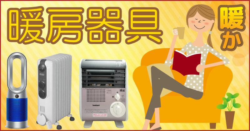 bn_atataka_800x420.jpg