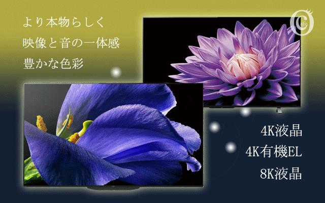 slide_kaden_tv_640x400.png
